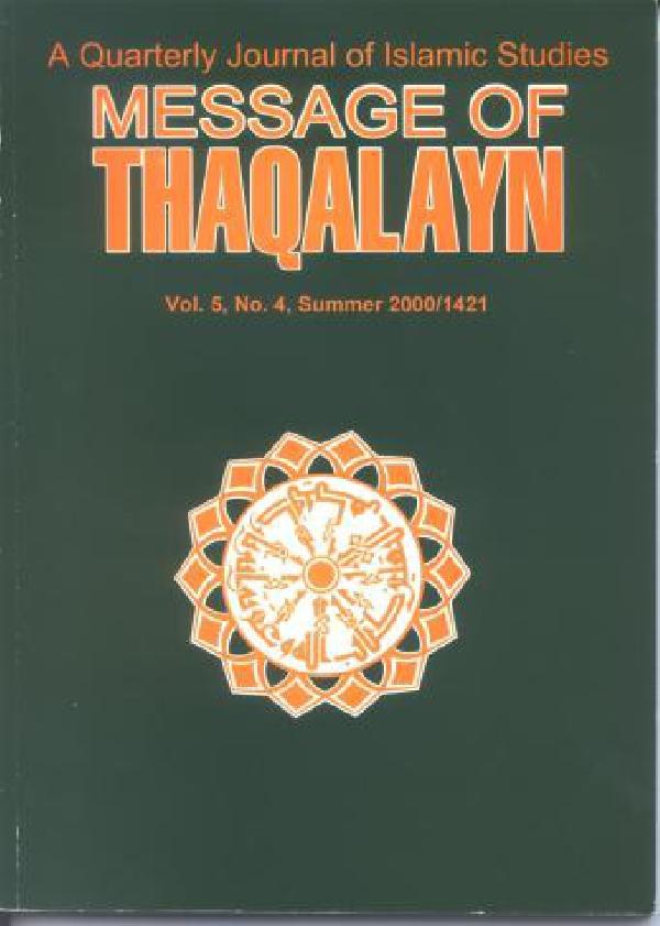 message-of-thaqalayn-vol-5-no-4