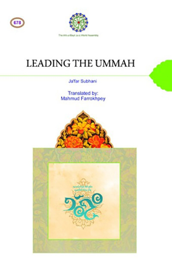 leading-the-ummah
