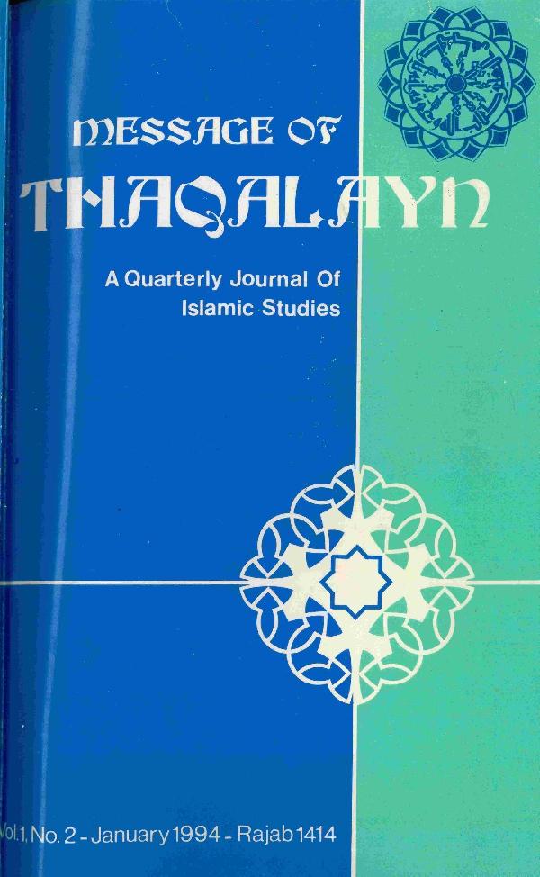 message-of-thaqalayn-vol-1-no-2