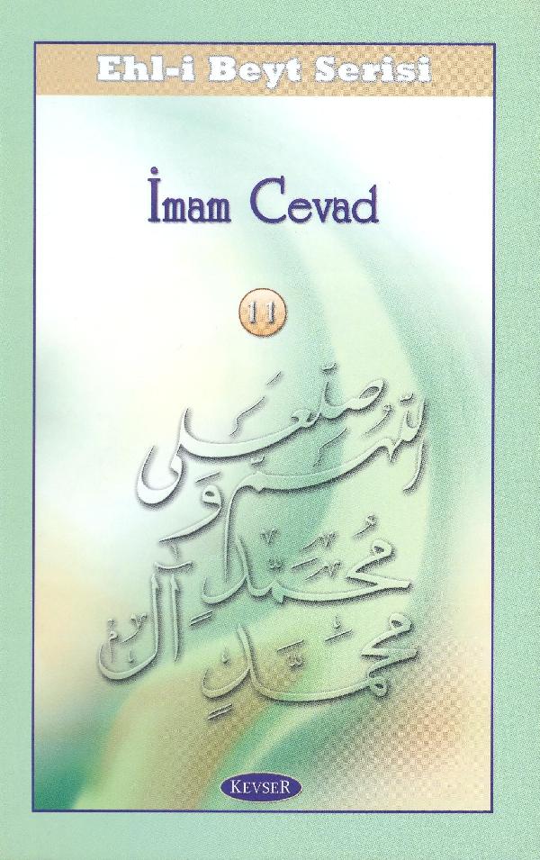 ehl-i-beyt-serisi-11-imam-muhammed-taki-a-s