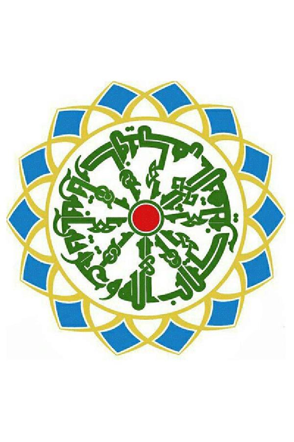 صحیفہ-رضویہ-ثامن-الائمہ-امام-علی-ابن-موسیٰ-الرضا-علیہ-السلام-کی-دعاؤں-کا-مجموعہ