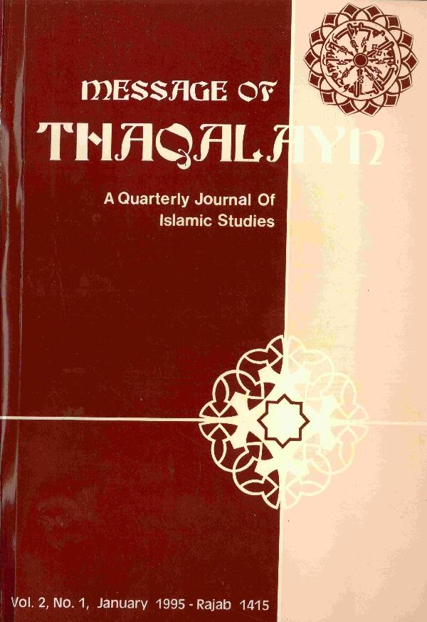 message-of-thaqalayn-vol-2-no-1