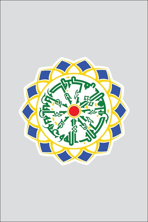 principles-of-the-shiite-creed
