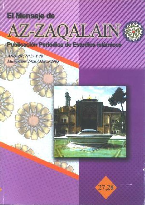 az-zaqalain-27-28