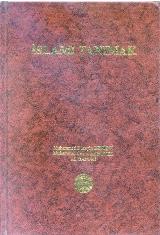 islami-tanimak