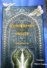 تفسیر-نماز-1