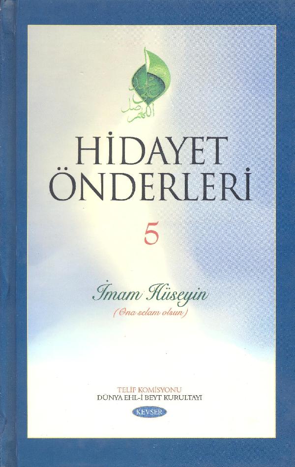 hidayet-önderleri-5-imam-hüseyin-a-s