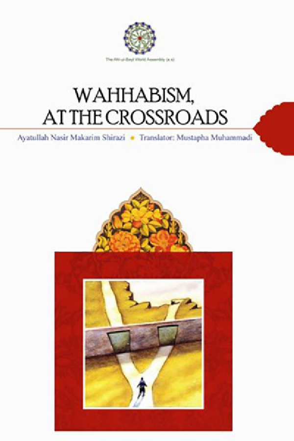 wahabism-at-the-crossroads