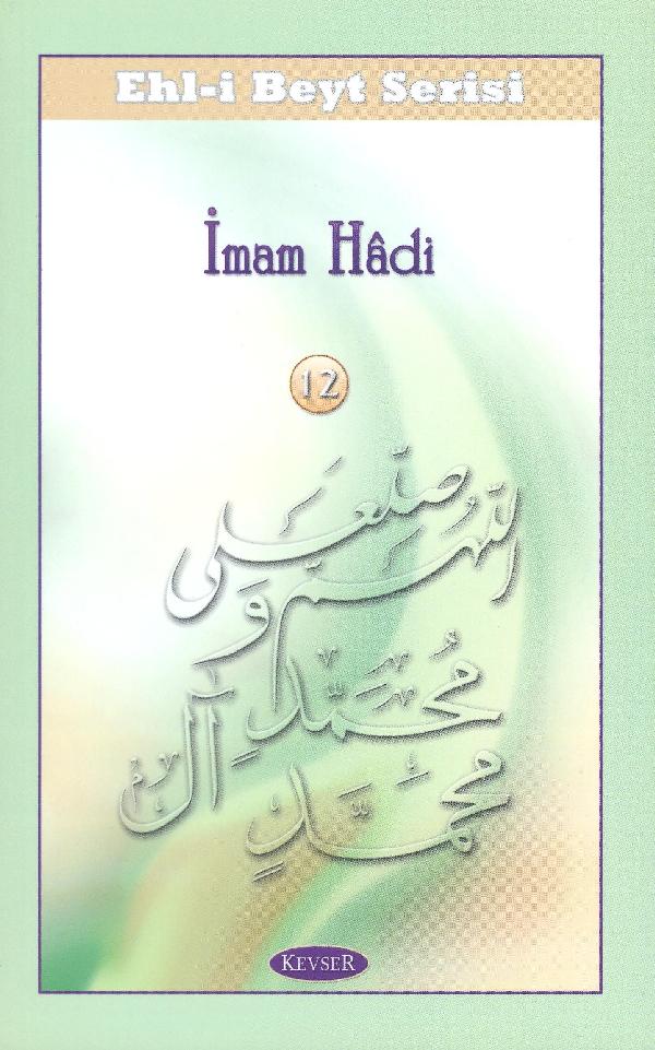ehl-i-beyt-serisi-12-imam-ali-naki-a-s
