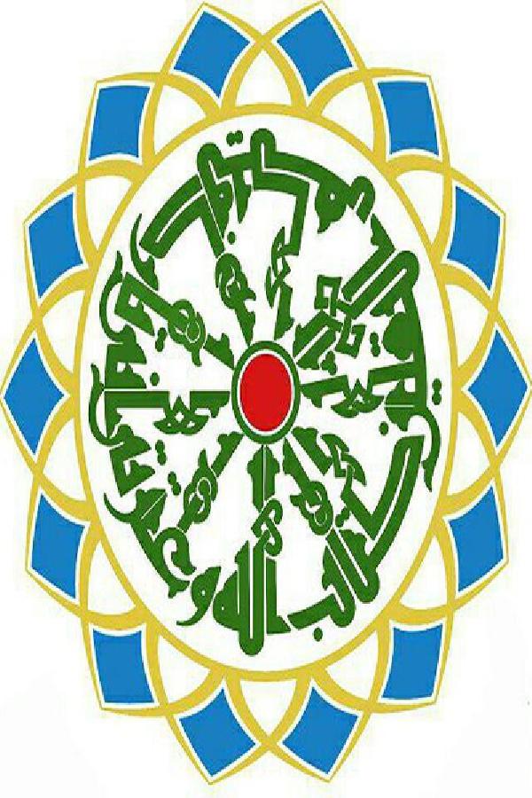 دور-القبائل-اليمنية-في-الدفاع-عن-أهل-البيت-في-القرن-الأوّل-الهجري