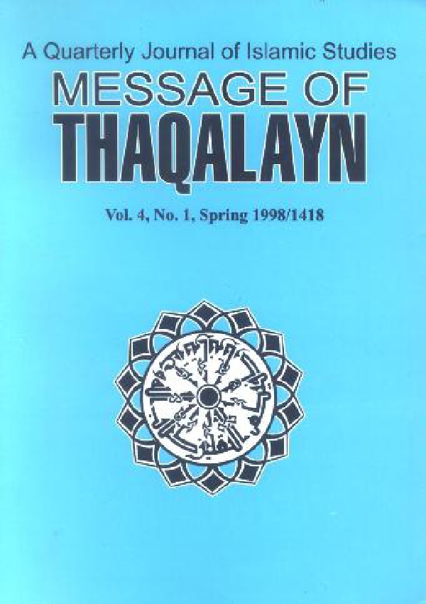 message-of-thaqalayn-vol-4-no-1