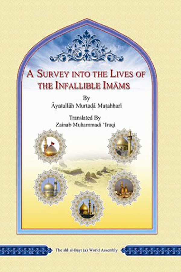 a-survey-into-the-lives-of-the-infallible-imams