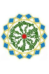 краткое-знакомство-с-исламским-учением-всемирная