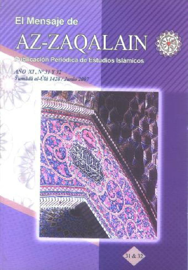 پيام-ثقلين-ـ-31-32-el-mensaje-de-az-zaqalain
