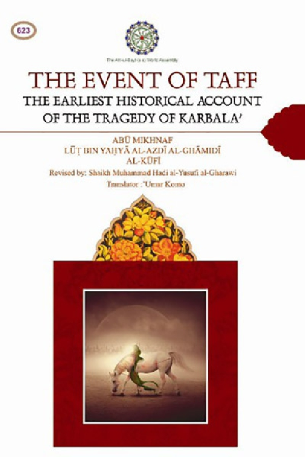 the-event-of-taff-the-earliest-historical-account-of-the-tragedy-of-karbala