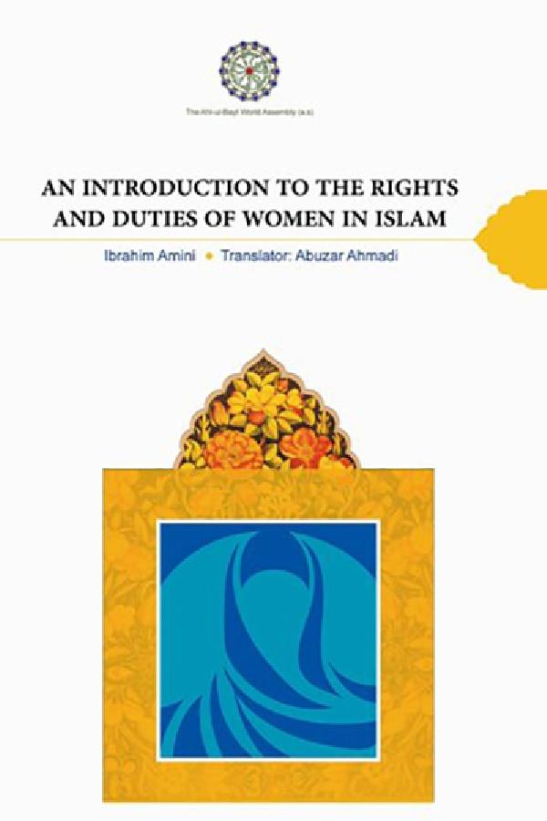 آشنایی-با-وظایف-و-حقوق-زن-در-اسلام