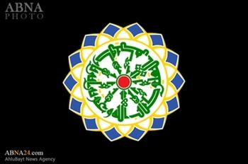 بیانیه مجمع جهانی اهل بیت(ع) در محکومیت حمله داعش به دانشگاههای افغانستان