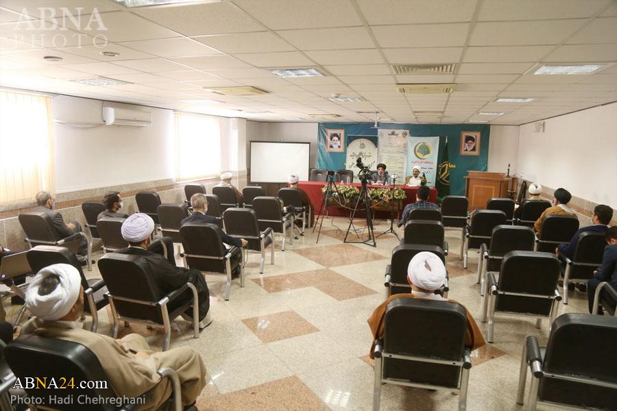 گزارش تصویری/ وبینار