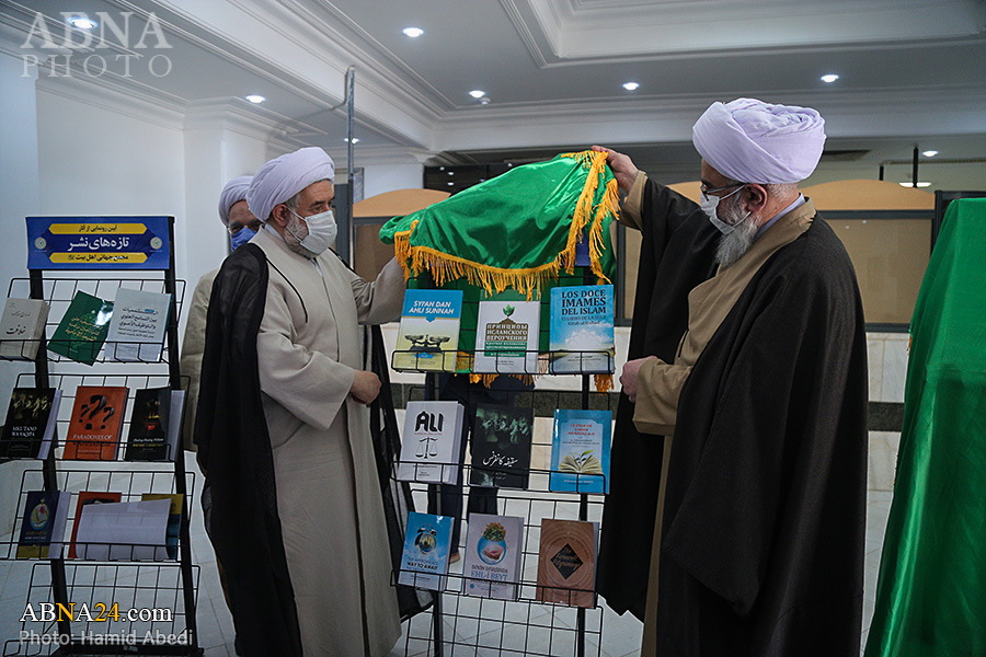 تصویری رپورٹ/ اہل بیت(ع) عالمی اسمبلی کی تازہ کتابوں کی نقاب کشائی