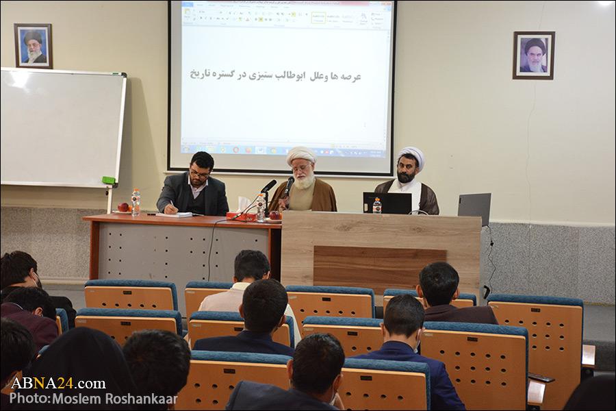 گزارش تصویری/ بیست و نهمین پیش نشست علمی همایش حضرت ابوطالب(ع)؛ حامی پیامبر اعظم(ص)