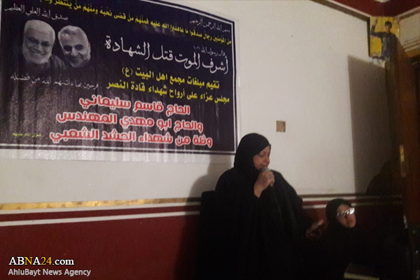 Photos: Mourning ceremony for General Soleimani, Abu Mahdi al-Muhandis by missionary women of Ahlul Bayt Assembly in Iraq