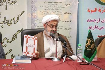 """Shojai Rad's report on unique book """"Montaqela al-Talebia"""""""