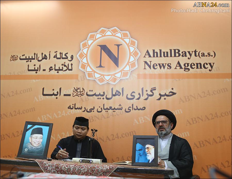 گزارش تصویری/ مراسم هفتمین روز درگذشت پروفسور جلال الدین رحمت