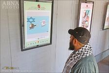 دومین نمایشگاه آثار منتخب جشنواره بین المللی کاریکاتور روز جهانی قدس در قـم آغاز شد