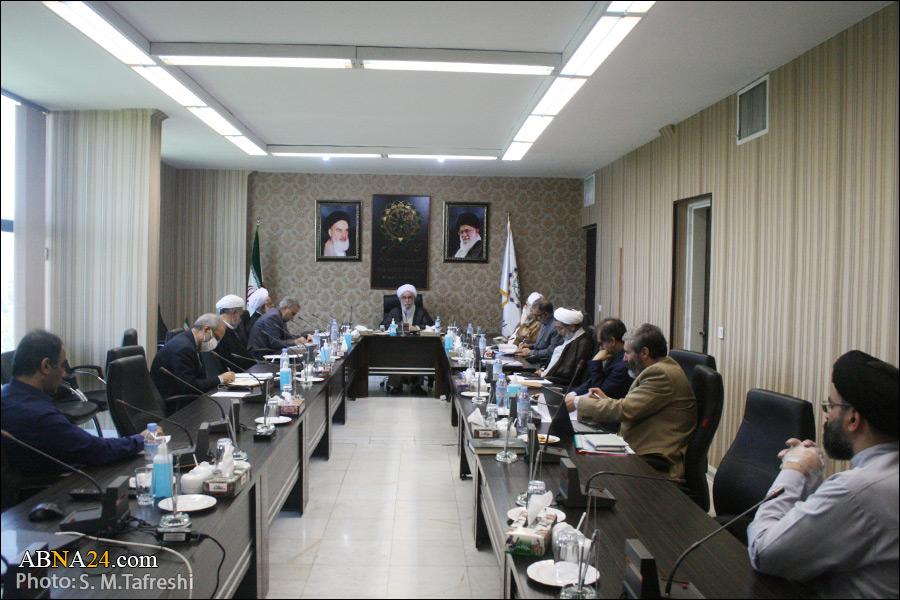 عکس خبری/ اولین جلسه