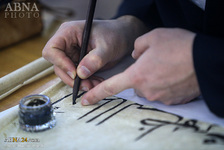 "Co-writing calligraphy event on the occasion of ""Conference of Hazrat Abu Talib (a.s.)"""