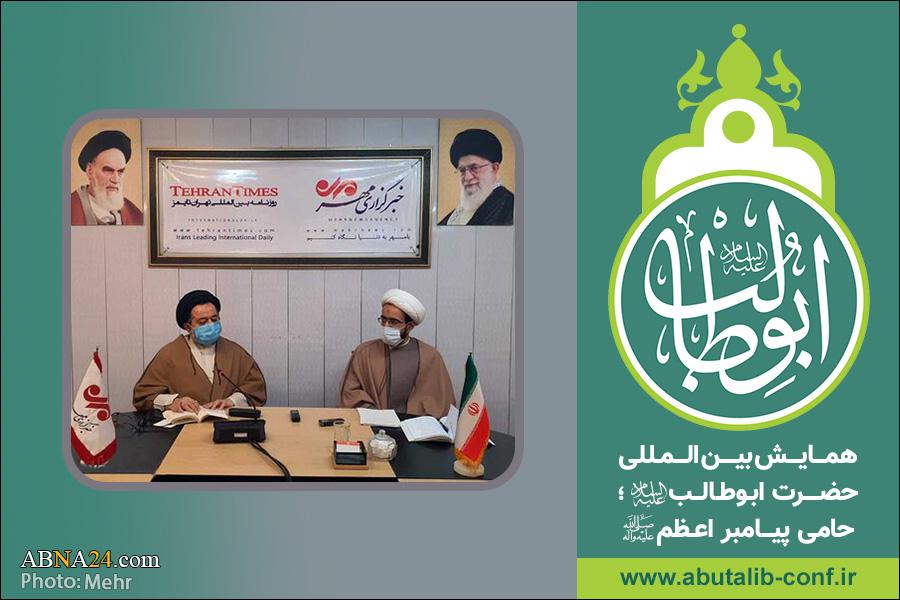 جناب ابوطالب (ع) سیمینار کی پانچویں علمی نشست/ بنی امیہ نے اپنی بدنامی کی تلافی کے لیے جناب ابوطالب کی شخصیت کو مجروح کیا
