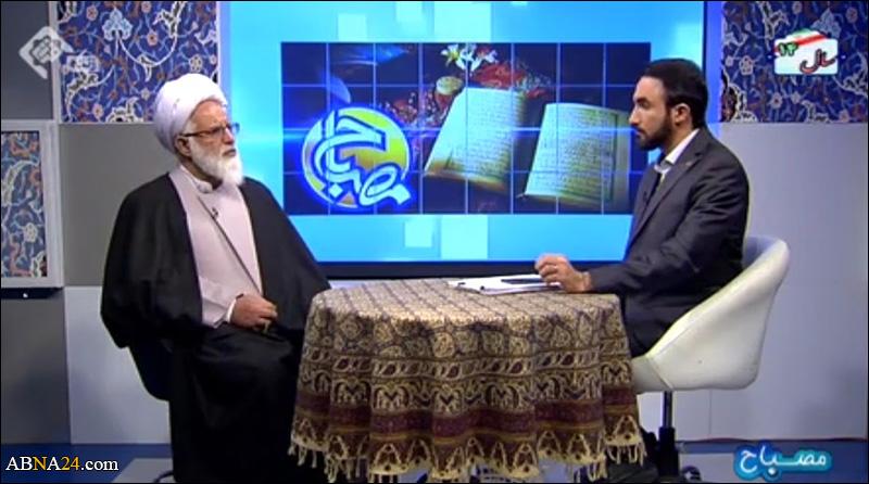 Kur'an ve Maarifi Sima Kanalında Uluslararası Peygamber Ekrem'in (s.a.a) Hamisi Hz. Ebu Talib (a.s) Konferansı Sekreterinin Genel Rapor Sunumu