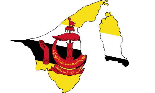 آمار شیعیان برونئی
