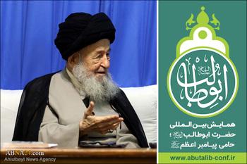 آیت الله علوی گرگانی: همایش حضرت ابوطالب(ع) از خدمات اساسی به جهان اسلام است