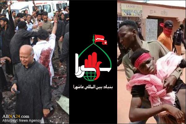 La Fondation international de Ashura condamne l'attaque contre les personnes en deuil d'Hosseini au Pakistan et au Nigéria