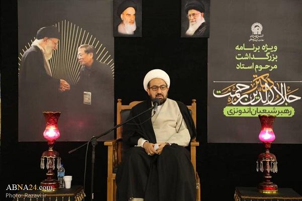 Commemoration ceremony of Dr. Jalal al-Din Rahmat held in holy shrine of Imam Reza (+ Photos)