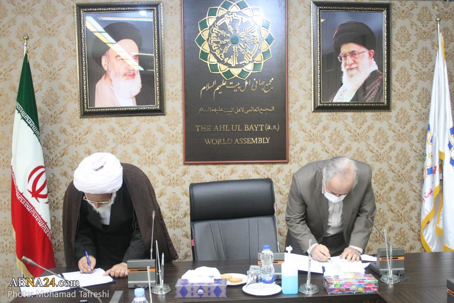 گزارش تصویری؛ مراسم امضای تفاهم نامه مجمع جهانی اهل بیت(ع) با سازمان اسناد و کتابخانه ملی ایران