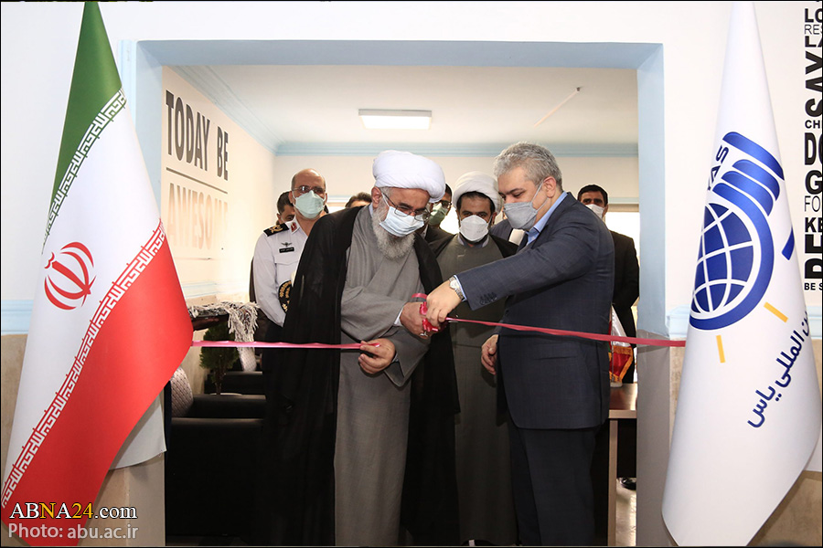 "Photos: Opening of ""Yas International Innovation Center"" at AhlulBayt (a.s.) International University"