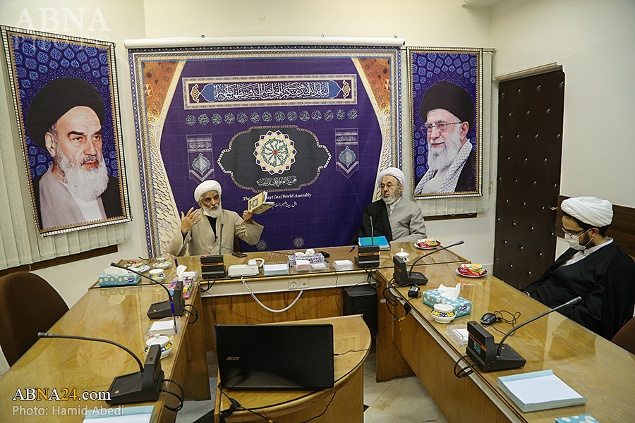 """Photos: Academic Session """"Study of Book of Poems Attributed to Hazrat Abu Talib (a.s.)"""" held in the ABWA HQ"""