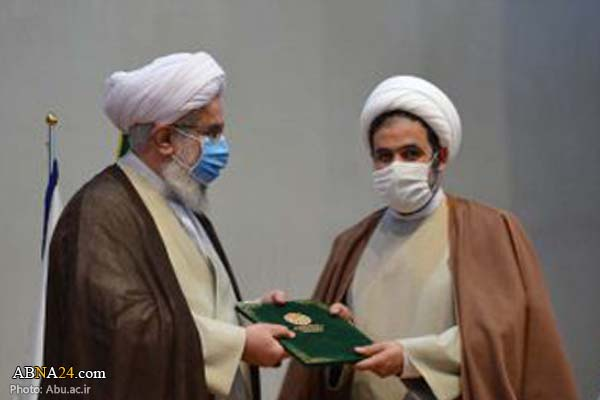 Honoring, introducing ceremony for AhlulBayt University President
