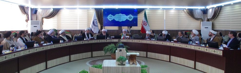 اجلاس شورای عالی مشهد