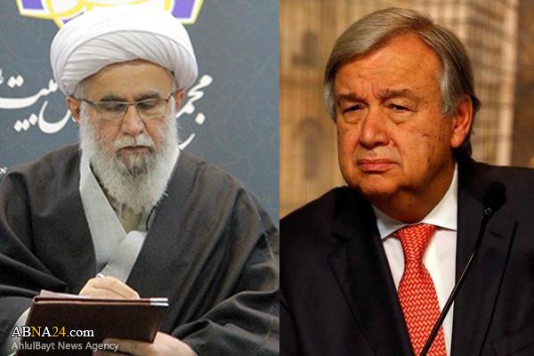 Messgae of Ayatollah Ramazani to Secretary-General of United Nations