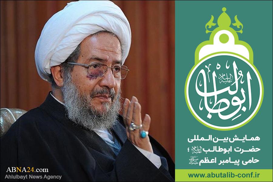 Int'l Conference Hazrat Abu Talib, important service to Iran, Islamic world: Moghtadai