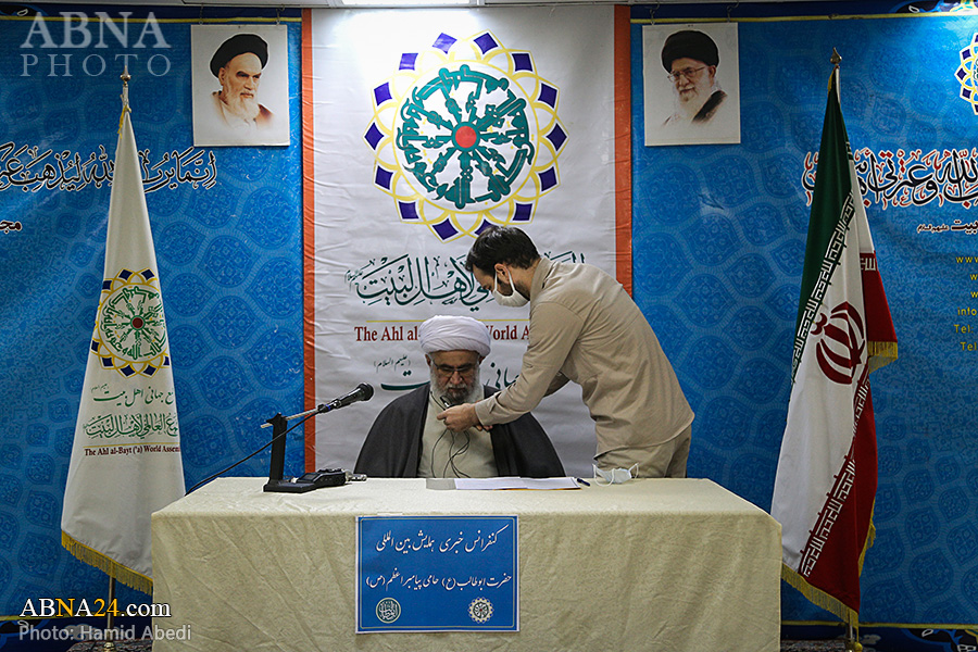 """Photo: Press conference on International Conference """"Abu Talib, Supporter of the Great Prophet"""""""