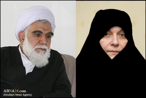 پیام تسلیت بنیاد عفاف و حجاب در سوگ