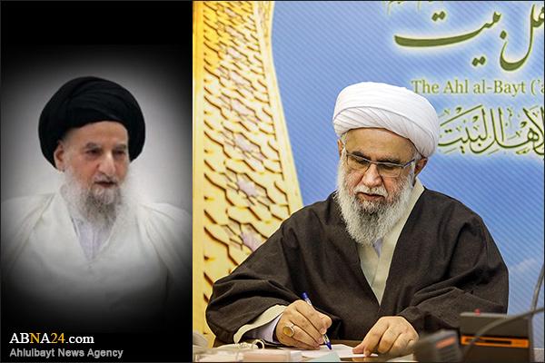 Ayatollah Ramazani's message of condolences on demise of Ayatollah Modarresi Yazdi