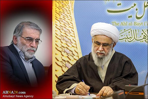 Ayatollah Ramazani's Message over martyrdom of Dr. Fakhrizadeh