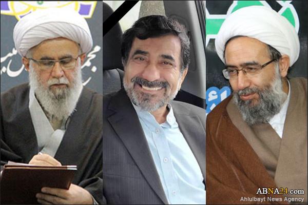 ABWA's Secretary General Message of Condolences to Ayatollah Marvi