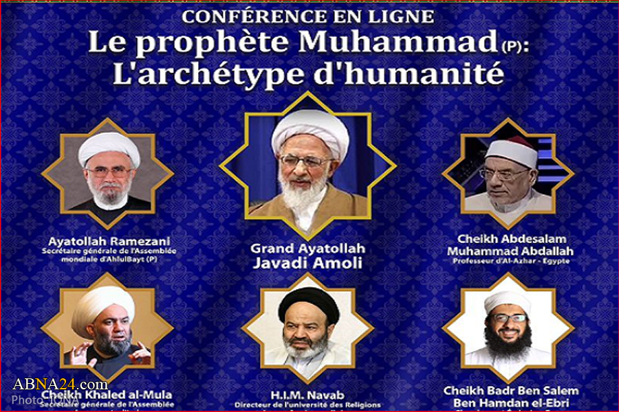 'Rasulullah (PBUH) Symbol of Humanity' webinar planned in France