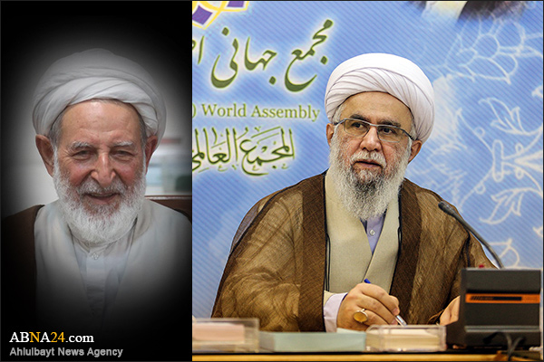 Secretary General of AhlulBayt (a.s.) World Assembly expressed his condolences on demise of Ayatollah Yazdi